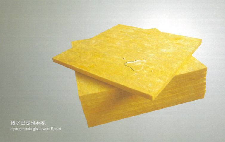 憎水型玻璃棉板