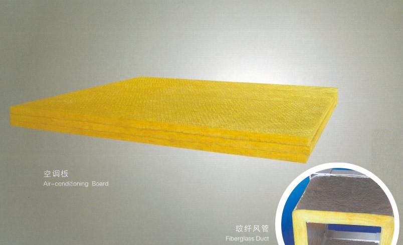 空调风管用玻璃棉板