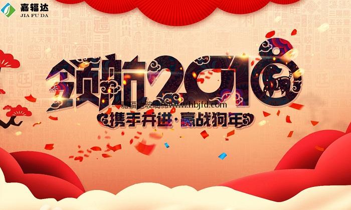 ewin棋牌娱乐ag电投,★ag娱乐登录玻璃棉2017年新春联欢晚会圆满落幕!