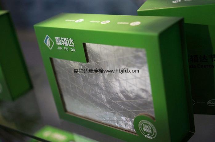 玻璃棉貼箔產品圖片