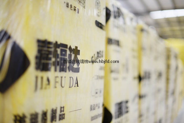 嘉辐达玻璃棉产品在市场深受好评